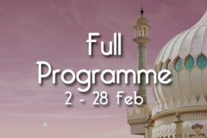 Homepage-2016-button-Full-Programme